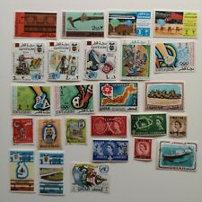 25 Different Qatar Stamp Collection