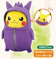 Pokemon Pikachu Ichiban Kuji Gengar Sleeping Bag Plush Doll stuffed toy Japan