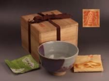 Japanese Old Tea Bowl [ Chawan ] 『『福郷徹』雪舟焼茶碗 / W13.3×H 8.4[cm]