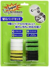 Super Sonic Scrubber Replacement Pad Set Powered Cleaning From Japan