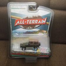 GreenLight 1/64 All-Terrain Series 7 - 1980 Jeep CJ-7 Laredo 35110-D