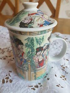 beautiful vintage Japanese geisha sake mug lid and filter