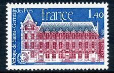 STAMP / TIMBRE FRANCE N° 2045 ** ABBAYE DE ST. GERMAIN DES PRES