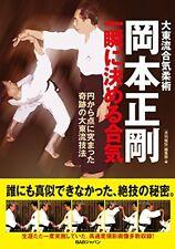 New Decide in an instant Daito-ryu Aiki Jiujitsu jujutsu Okamoto Seigo book