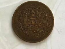 More details for 1909 china 20 cash - xuantong copper • 11.26 g • ⌀ 34 mm y# 21