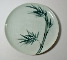 """3 Celadon China BAMBOO (no gold) 10-1/4"""" Dinner Plates MINT"""