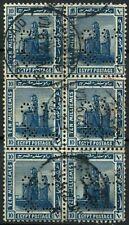 "Egypt 1921-2 SG#92, 10m Blue, ""TC&S"" Used Block Of 6 #D90713"