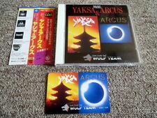 CD Music From Yaksa & Arcus K30X-7709 1988 Wolf Team NEC PC-88