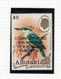 (85389) Cook Islands Aitutaki MNH OVERPRINT Queen 65th Birthday 1991
