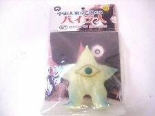 "Blue Glow in the Dark Paira 4"" Vinyl Figure by Modern Toy 2000 JAPAN sofubi NEW"