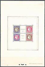 France 1937 Paris Philatelic Exhibition M/S  mint SG581