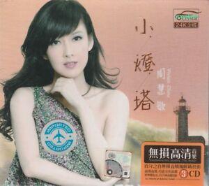 Vivian Chow  周慧敏  小燈塔  + Greatest Hit 3 CD 54 Songs 24K Gold Dics