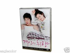 Personal Taste Korean Drama (4 DVDs) Excellent English & Quality!