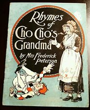 1920 Rhymes of Cho Cho's Grandma by Frederick Peterson Jessie Gillespie Poems...