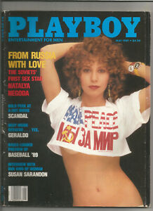Playboy May 1989 bagged/boarded