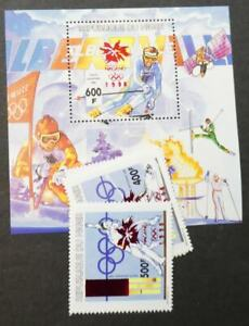 EDW1949SELL : NIGER 1996 Scott #906-09 + 909a Olympics ovpts in Red. VF, Mint NH