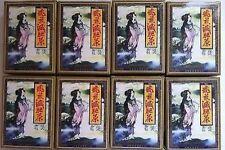 Feiyan Tea Ekong Oolong Fei Yan Slimming Tea Lose Weight (8 Packs,160 Tea bags)