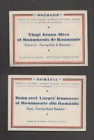 Cinderellas #27.68 - France Romania booklet carnet 1934 (3 scans)