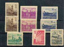WWII German / Estonian RARE 2 sets MNH MLH