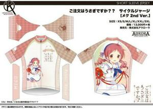 Is the order a rabbit? ?? MEGU Cycle Wear Series 2nd ASIA M