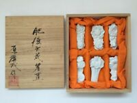 Japanese Porcelain Chopsticks Rest Hashioki Vintage 6pc Signed Wooden Box E009