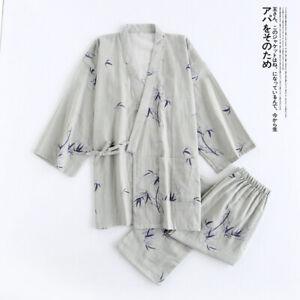 New Pink Luxurious Ladies Womens Bamboo Kimono Pyjama Pajama m L
