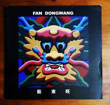 Fan Dongwang.  [Sydney]: Fan Dongwang, 2002.