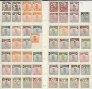 *An accum of various Junk issues x55, mint
