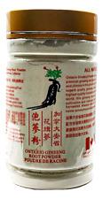 加拿大 Pure Canada Ontario 西洋蔘粉(標準罐) 150g