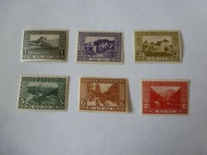 Bosnia & Herzegovia 1910 SG343 to SG348 in MM Condition see photo's