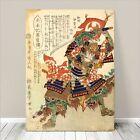 "Vintage Japanese SAMURAI Warrior Art CANVAS PRINT 8x10""~ Kuniyoshi Hero #211"