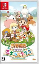 Nuevo Nintendo Switch Historia de temporadas amigos de Mineral Town oficial de Japón
