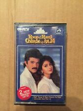 Roop Ki Rani Choron Ka Raja - Rare Bollywood Hindi Cassette - RPG HMV 1st UK