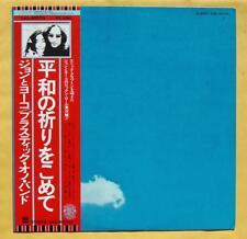 John Lennon Plastic Ono Band Japan LP Live Peace in Toronto 1969 W/Obi MINT!