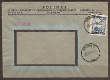 Used Bullseye/SOTN Air Mail European Stamps