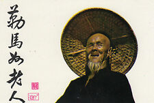 OLD POSTCARD - HONG KONG - Old Man of Lucmachow