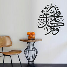 Wall Decal Vinyl Sticker Persian Islam Arabic Quote Sign Quran Words (Z2893)