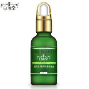 Beautiful Eyes Essential Oils Remove Dark Circle Eye Bags Anti-Puffiness