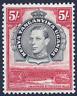 KENYA (KUT) 1938-54 KGVI DEFINITIVE 5/- BLACK & CARMINE FINE UNMOUNTED MINT