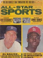 JUNE 1968 ALL STAR SPORTS magazine AL KALINE - LOU BROCK