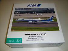 "1/200 Hogan ANA Official Boeing 787-9 ""Inspiration of JAPAN"" JA830A NH20069"