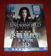Underworld Awakening 3D *Blu Ray Steelbook* / Taiwan / Brand New Factory Sealed!