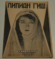 1926 Rare Lillian Gish Actress silent movie star Avant-Garde Brochur lithography