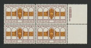 US ERROR Stamps: #2054a Metropolitan Opera. Tagging Omitted Copyright block! MNH