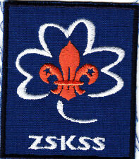 Girl Guide/ Boy Scout Badge ZSKSS Slovenia