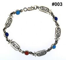 Hallmark Egyptian Silver Bracelet, Cartouche with Lapis, Coral and Turquoise