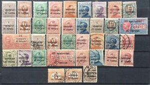 Regno 1919 emissioni generali selezione di valori nuovi e usati