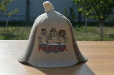 Sauna hat, Wool bath hat, Sauna accessories, Great gift, Christmas gift