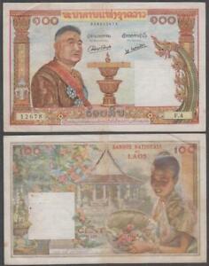 Laos, 100 Kip, ND (1957), VF+++ (pinholes), P-6(a)