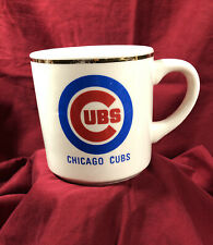 Chicago Cubs 1989 Mug - Championship Player Roster - Rare And Collectible